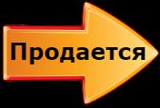 портал ТОРГИ.